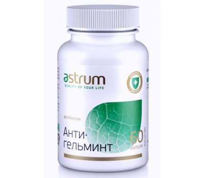 Аструм БН / Анти-гельминт
