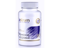 Аструм ПРС-Комплекс / Мужское здоровье, Astrum