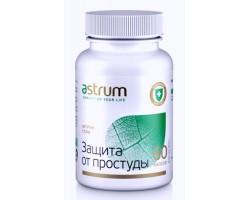 Аструм Стим / Защита от простуды, Astrum