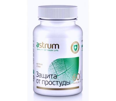 Аструм Стим / Защита от простуды