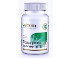 Аструм Ункария / Поддержка иммунитета, Astrum