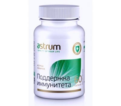 Аструм Ункария / Поддержка иммунитета