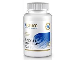 Аструм Васкулярис-Комплекс / Аструм Энергия и питание мозга, Astrum