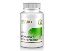 Аструм Зим-Комплекс / Аструм Ферменты+антиоксиданты, Astrum