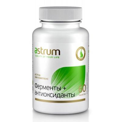 Аструм Зим-Комплекс / Аструм Ферменты+антиоксиданты