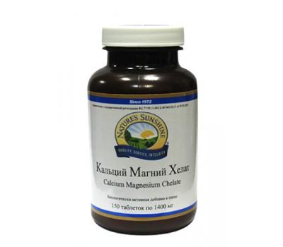 Кальций Магний Хелат / Calcium Magnesium Chelate