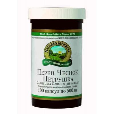 Перец, Чеснок, Петрушка / Capsicum & Garlic with Parsley