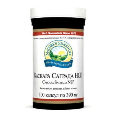 Каскара Саграда НСП / Cascara Sagrada NSP