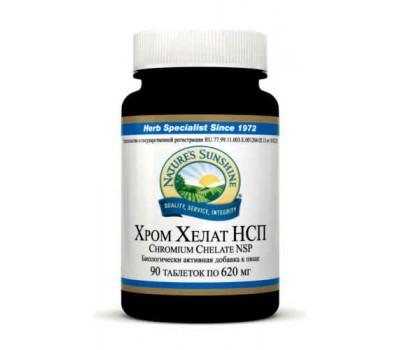 Хром Хелат НСП / Chromium Chelate NSP