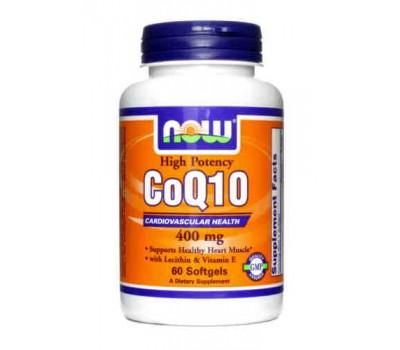 Кофермент Q10 / CoQ10 ( Coenzyme Q10), 400 мг