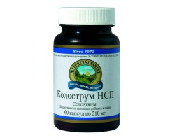 Колострум НСП / Colostrum NSP, NSP