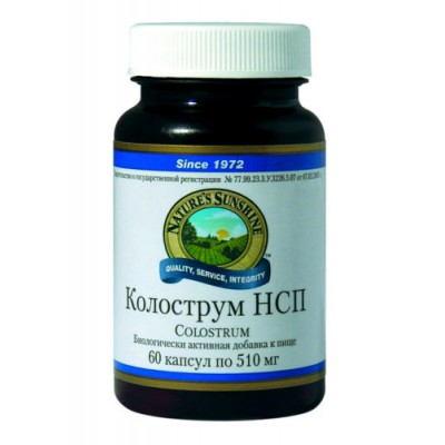 Колострум НСП / Colostrum NSP