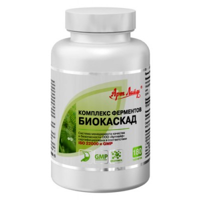 Комплекс ферментов Биокаскад, 180 таблеток