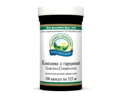 Комплекс с Гарцинией / Garcinia Combination, NSP