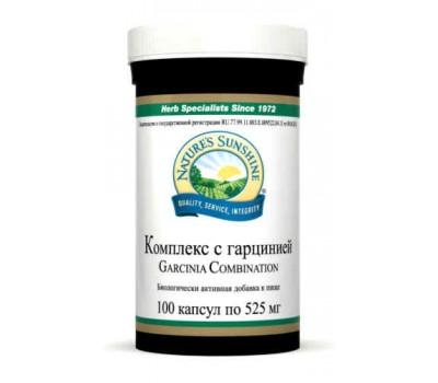 Комплекс с Гарцинией / Garcinia Combination