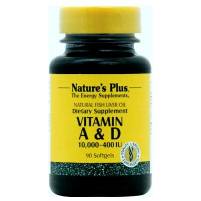 Витамин а и д в капсулах