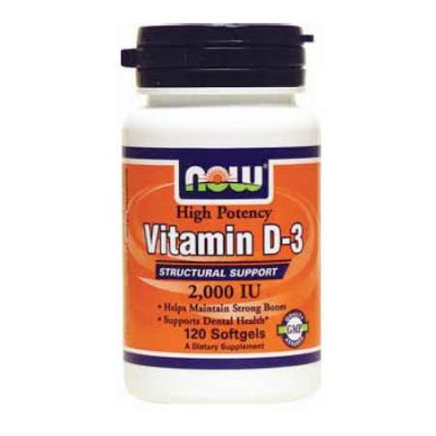 Витамин D3 2000 МЕ / Vitamin D3 2000 IU