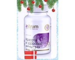 Аструм ИП / Красота и здоровье женщины, Astrum