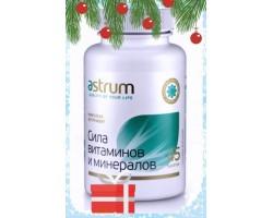 АструмВит Комплекс / Сила витаминов и минералов, Astrum